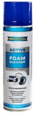 RAVENOL Active Foam Cleaner Spray 500 ml